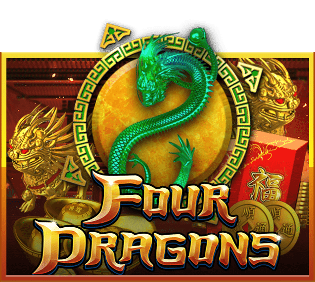 gm4-dragonslarge637572eng