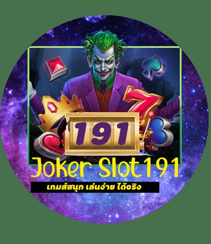 joker slot 191
