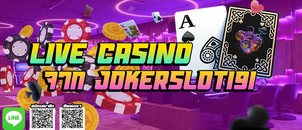 Casino Jokerslot191 Pg-slot.net