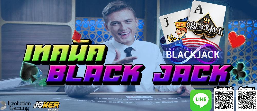 เว็บสล็อต Joker slot
