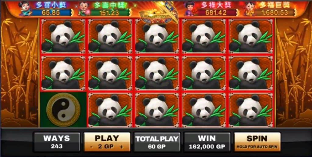 Lucky Panda โจ๊กเกอร์สล็อต สล็อต