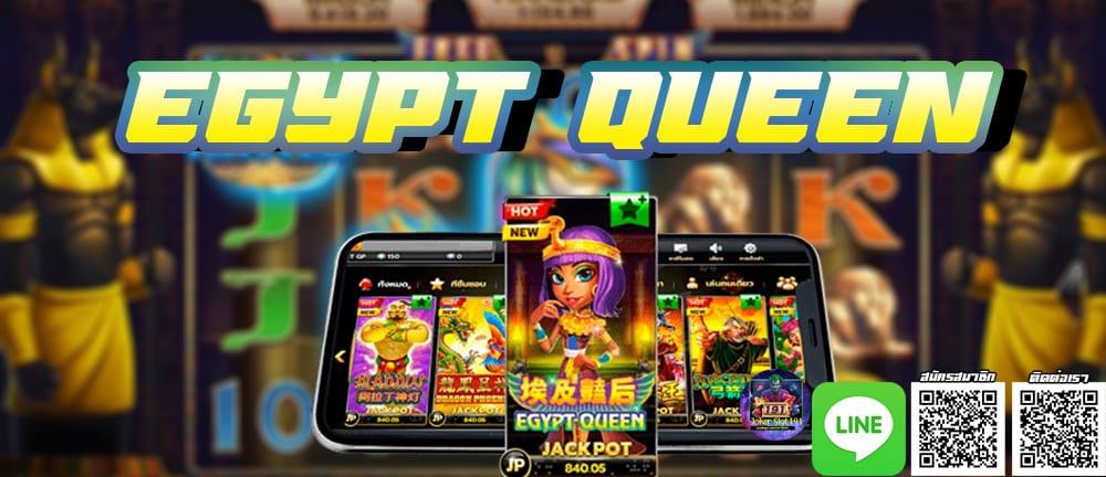 Slot Joker Eygpt Queen
