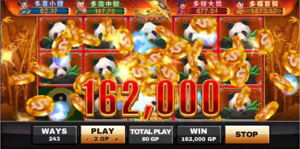 Lucky Pandaโจ๊กเกอร์สล็อต Jokerslot191