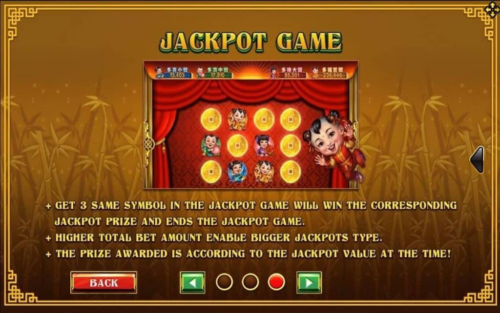 Lucky Panda โจ๊กเกอร์สล็อต Joker slot