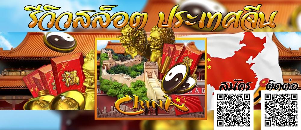 China slot Jokerslot191