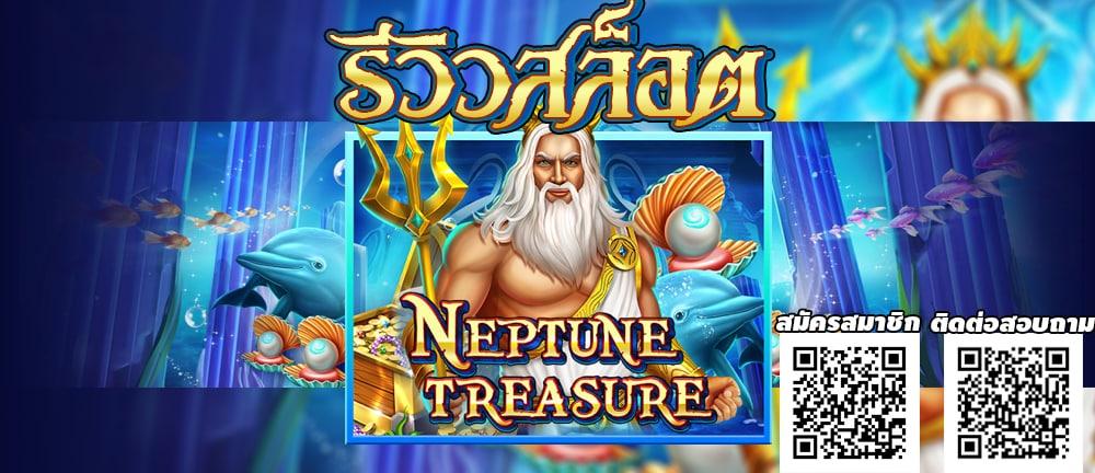 Nepture Treasure Jokerslot191