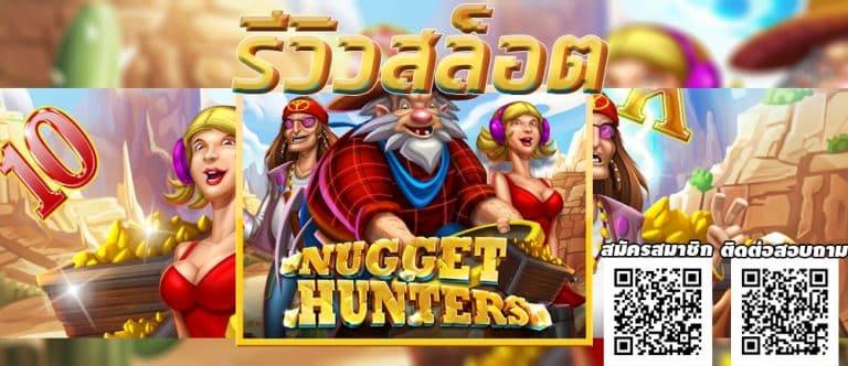 Nugget Hunters Jokerslot191