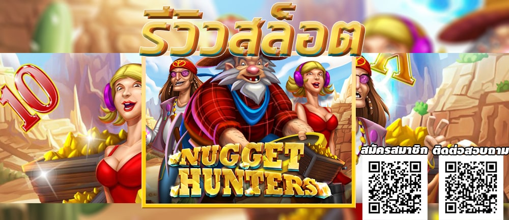 Nugget Hunters Jokerslot191