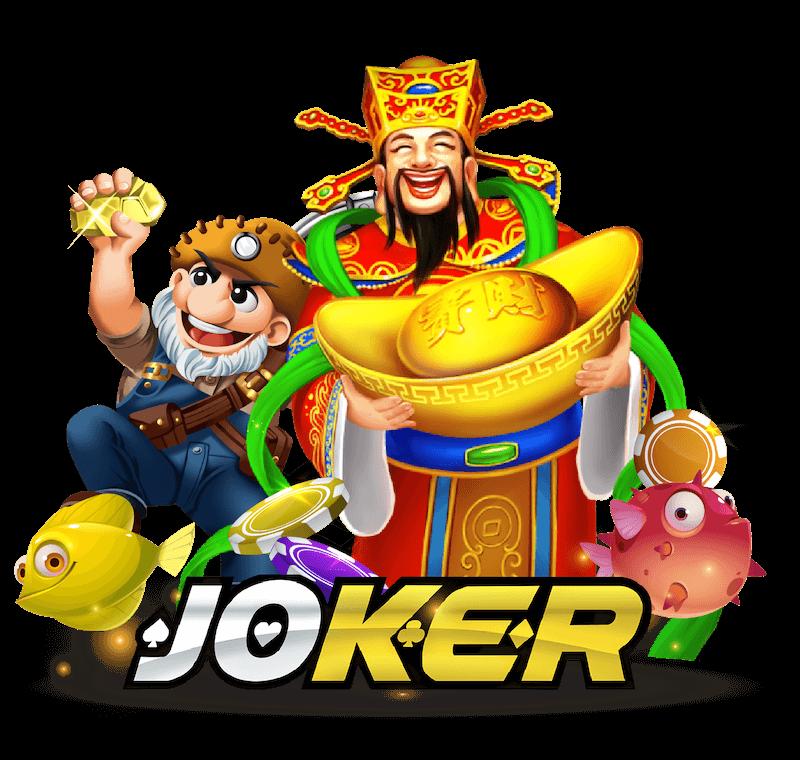 joker game จัดโปร ฝาก10รับ100 วอเลท xo 2021
