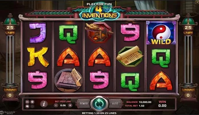 The-Four-Inventions-game